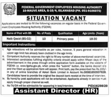 Federal Government Employees Housing Authority FGEHA Jobs 2021 announced the latest Jobs 2021. FGEHA intends to hire the Great services of the following employees on regular basis Jobs against each post.