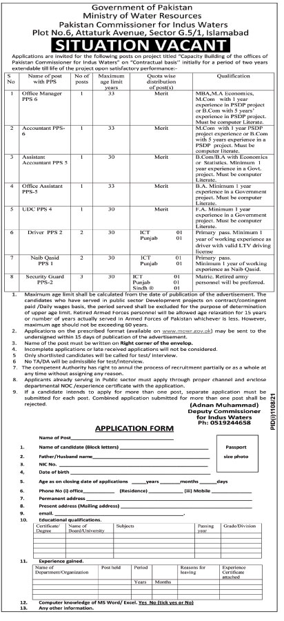 Ministry of Water Resources Islamabad Jobs 2021 Advertisement