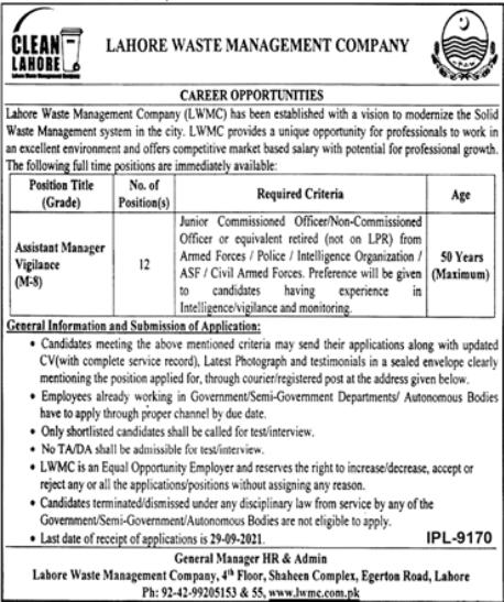 Lahore Waste Management Company Jobs LWMC 2021 - Online Apply For LWMC