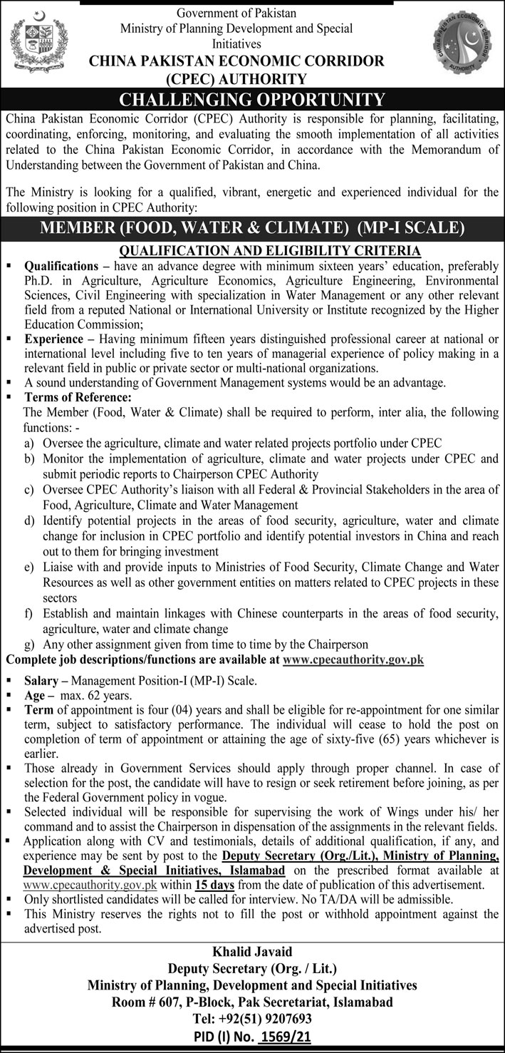 Ministry of Planning Development & Special Initiatives Jobs 2021 Advertisement
