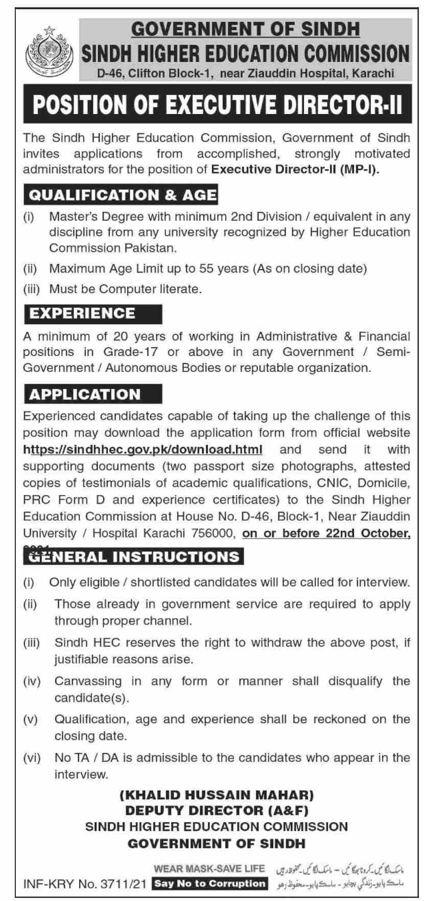 SHEC Jobs 2021 Sindh Higher Education Commission Advertisement