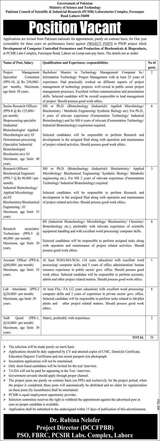 Ministry of Science and Technology MOST Jobs 2021 Advertisement