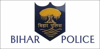 bihar police 696x346 2 Bihar Forest Guard Recruitment 2020 –Apply Online For Latest 484 Forest Guard Vacancies