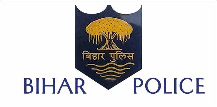 bihar police 696x346 2 10th Pass Govt Jobs