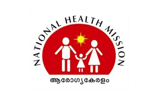 Arogyakeralam National Health Mission (NHM) Recruitment 2021 – Apply Online For 1603 Mid Level Service Providers Vacancies