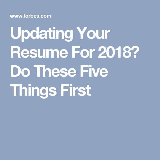 Career infographic Updating Your Resume For 2018 Do These Five
