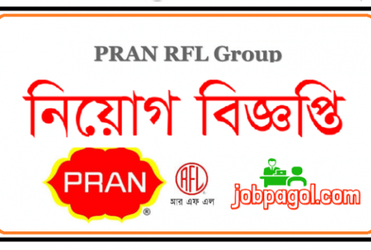 PRAN GROUP Job circular