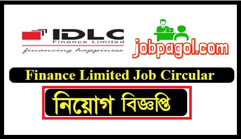 IDLC Finance Limited Job Circular ,idlc career