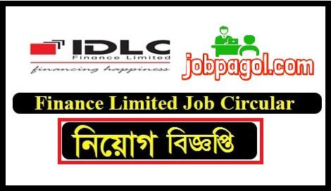 IDLC Finance Limited Job Circular ,idlc career