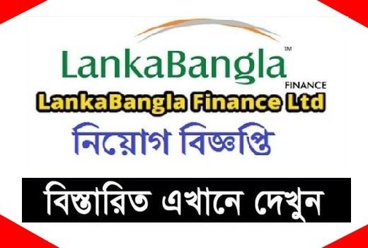 LankaBangla MTO Finance Job Circular