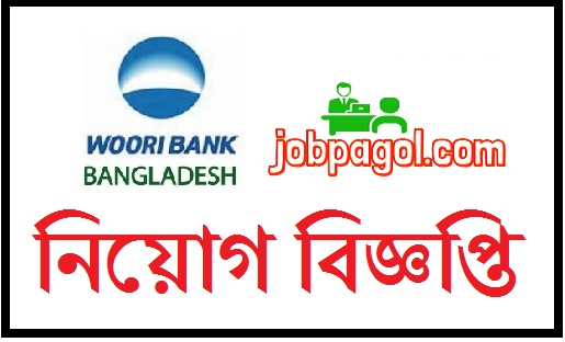 Woori Bank Bangladesh Job Circular