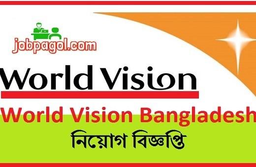 World Vision Bangladesh Job Circular
