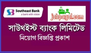 southeast bank limited job circular