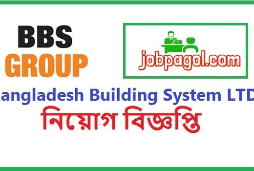 Bangladesh Building Systems Limited BBS Job Circular