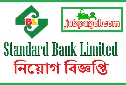 standard bank lomited job circular