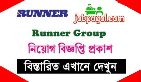 Runner group Job Circular