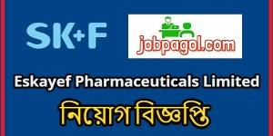 Eskayef Pharmaceuticals Job Circular