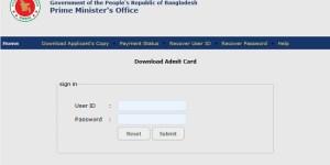 nsi admit card download