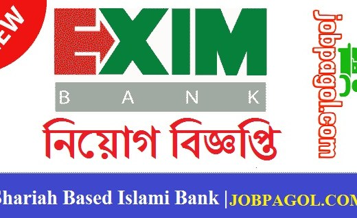 Exim Bank Limited Job circular 2019