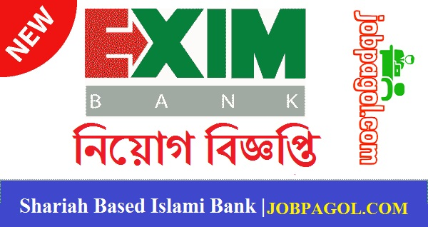 Exim Bank Limited Job circular 2020