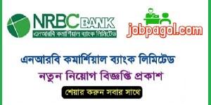 NRB Commercial Bank Job Circular 2020