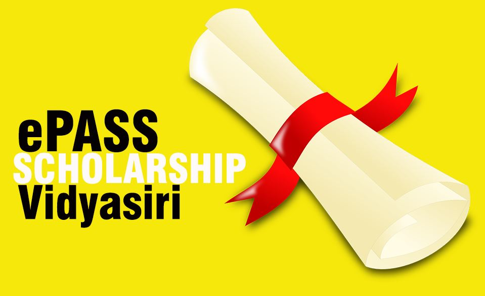 Ka ePASS Karnataka - Vidyasiri Scholarship 2020 Application Procedures