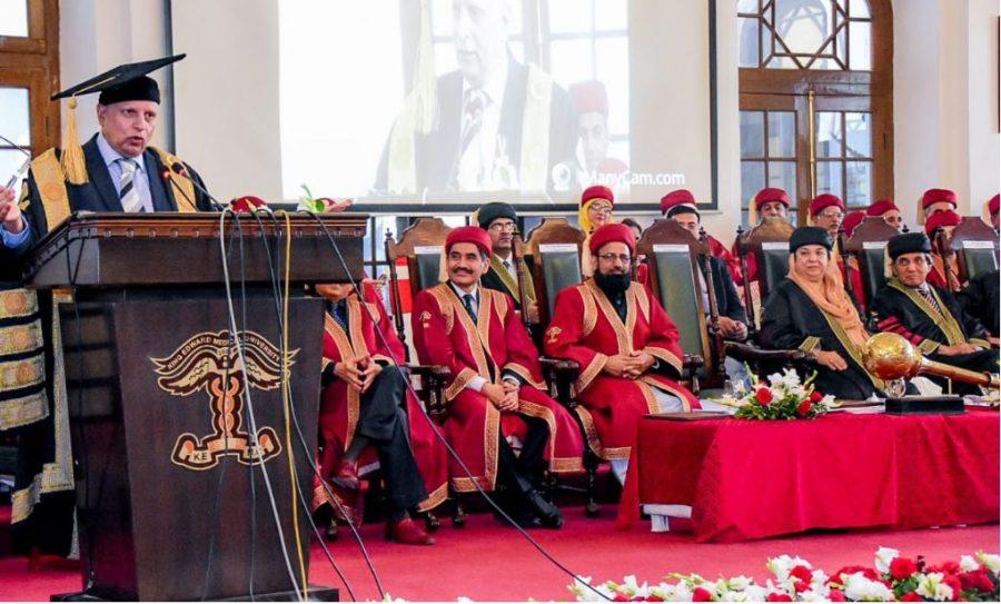 King Edward Medical University Lahore| Admissions