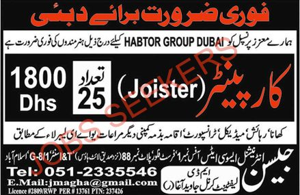 Carpenter Job Visas offered by Dubai