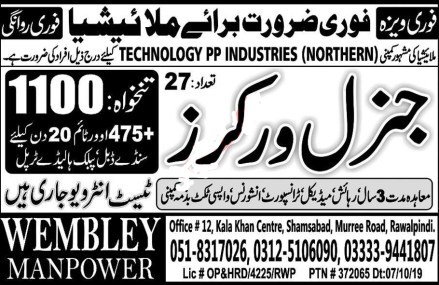 Technology PP Industries Northern Company Malaysia Jobs 2019