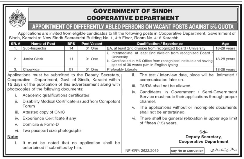 This job advertisement has vacancies for following postsSub Inspector, Junior Clerk, Chowkidar