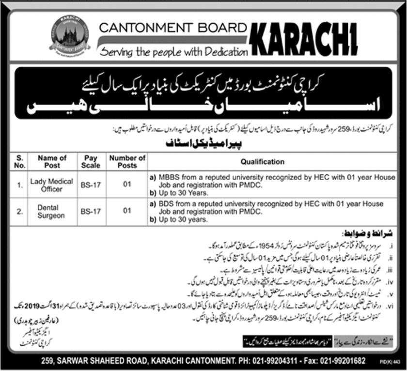 Jobs In Karachi Cantonment Board 12 Aug 2019