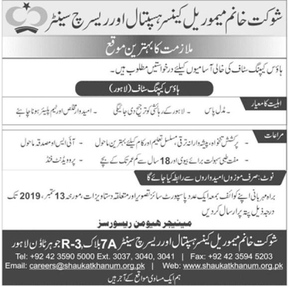Jobs In Shaukat Khanum Memorial Cancer Hospital 03 Sep 2019