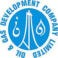 Internal Auditor Jobs 2021 OGDCL Oil and Gas Development Company