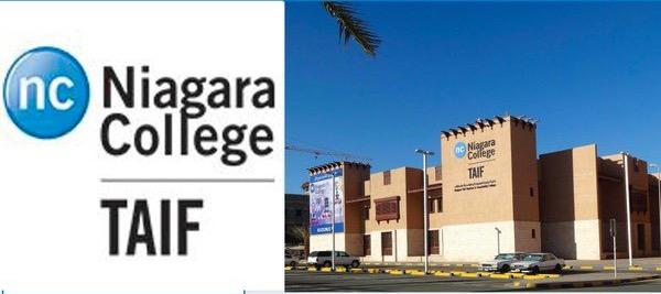 بدء التسجيل في الكلية العالمية للسياحة والفندقة نياجرا بالطائف وظائف السعودية ساحة الوظائف