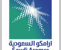 أرامكو السعودية تعلن عن برنامج التدريب الجامعي للرجال والنساء لعام 1442 هـ