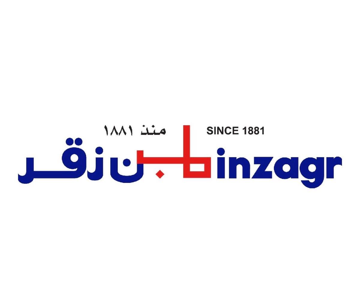 شركة بن زقر تعلن عن 12 وظيفة لحملة الثانوية في جده راتب 7000 ريال ساحة الوظائف
