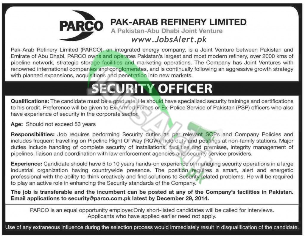 Officer Private Salary Security