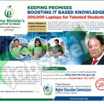 PM Laptop Scheme Phase 4