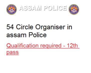 assam police circle organiser vdo