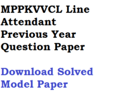 mppkvvcl line attendant previous years question paper download old last 10 written exam
