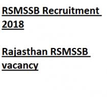 rsmssb recruitment 2018 application form online informatics assistant ia vacancy apply online
