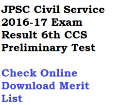 jpsc civil service exam result preliminary test pt merit list combined CCS 6th jharkhand 2016 2017