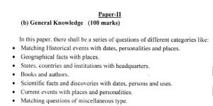 ossc paper II syllabus