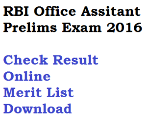 rbi assistant result 2016 preliminary exam download merit list online test reserve bank of india office oa