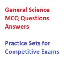 general science mcq questions answers download pdf sample model practice set for competitive exams written test