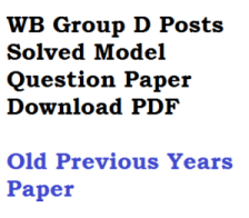 wbgdrb wb group d previous years solved model question paper download pdf practice set answer key fully free gr book list study material