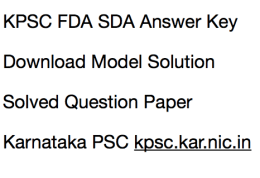 kpsc fda sda answer key 2018 2017 download model solution answer key assistant first second division model paper set a b c d online test expected solution