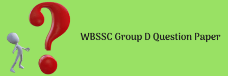 wbssc group d question paper download pdf previous years model set in bengali