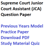 Supreme Court Junior Assistant Previous Years Question Paper Download