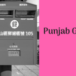 Punjab Gramin Dak Sevak Merit List Result 2018 GDS Post Cut Off